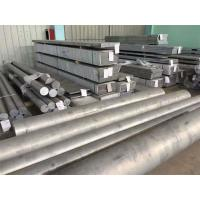 China Retangular Aluminum Flat Bar 14% Elongation 6061 Grade For Aircraft Construction wholesale