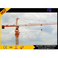 China 0.8T Tip Load Construction Tower Crane , Topkit Tower Crane Height 29m Freestanding wholesale