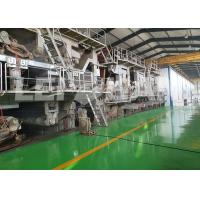 China 120gsm Automatic Corrugated Paper Making Machine Price In Cardboard Recycling Machine on sale