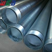 China Stainless Steel OD 273mm Wedge Wire Screen (ISO9001 Factory) wholesale
