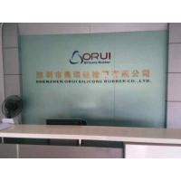 Shenzhen Orui Silicone & Rubber CO.,Ltd