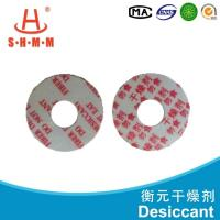 China 100%  Degradable Freely Cut the Size and Shape Fiber Desiccant with  Medicine and Health Foods wholesale