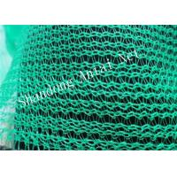 Quality Outdoor Lightweight Green Shade Nets For Agriculture , 6 Needles Meshes for sale