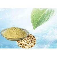 China PS Brain Health Natural Plant Extract Phosphatidylserine With None Solvent Residue 20 - 70 % wholesale