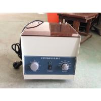 China CENTRIFUGE 80-1 wholesale