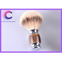 China Silvertip Badger Shaving Brush For Men wholesale