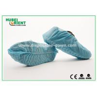 China Eco friendly Non Slip NonWoven Disposable Shoe Cover for Processing Industry wholesale