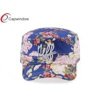 China Outdoor Allover Floral Military Baseball Hats Flat Top Army Cap For Adult wholesale