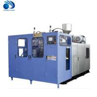 China Plastic Extrusion Fully Automatic Blow Molding Machine For Drums Bottles wholesale