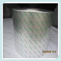 China Wholesale Pharma Aluminum Foil in Silver Color wholesale