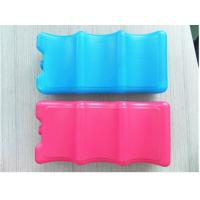 China Fit & Fresh Cool Slim Lunch Ice Gel Packs Blue 4 Ice Packs For Adult Camping wholesale