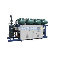 China Cold room screw compressor unit for fuit and vegetable, R404a, Bitzer compressor wholesale