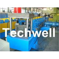 China U Section Roll Forming Machine With 12 Forming Station For 1.5 - 3.0mm Thickness wholesale