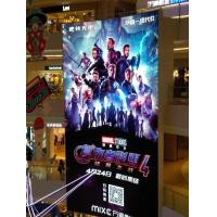 China Advertising Small Pixel Pitch Led Screen HD Full Color P10 Fixed Installation wholesale