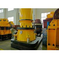 China Metallurgy Universal Secondary Cone Crusher Horizontal Sleeve 250×350×500 MM wholesale