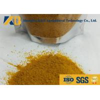 China Healthy Corn Protein Powder Easier Absorbed Increase Digestibility Ability on sale