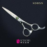 China Damascus Steel/Convex Edge/Right Handed/Hot Selling/Hair cutting scissor XDB55 wholesale
