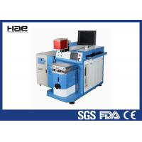 China 3D Dynamic Focus On Plastic Co2 Laser Device , Leather Laser Engraving Machine wholesale