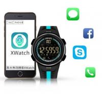 Quality Smael Smart Bluetooth Men Multifunction Sport Watches Remote Camera Alarm Wrist Watches  1703 for sale