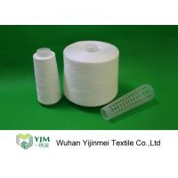 Buy cheap AAA Grade Knotless Bright Ring Spun Polyester Yarn for Knitting Sewing Weaving from wholesalers