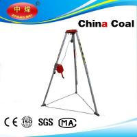 China Emergency Rescue Tripod wholesale
