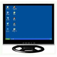 """Buy cheap 15"""" stand alone/headrest monitor from wholesalers"""