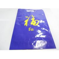China Laminated Vacuum Packaging Bags With One Way Valve , Bottom Gusset Bag on sale