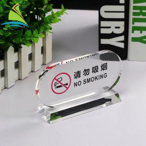 Promotion Acrylic Sign Display Holder No Smoking Acrylic Tag Holder ODM OEM Service