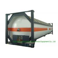 China T50 Type 40FT DME LPG ISO Container , LPG Tank Container For Shipping wholesale