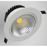 Buy cheap 9W led ceiling lights COB ceiling lights COB downlights from wholesalers
