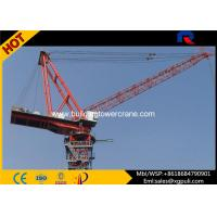 China Split Structure Luffing Jib Tower Crane 0.4m/Min Jacking Up Speed For Building wholesale