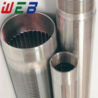 China AISI 304,304L,316,316L Stainless Steel Water Well Casing Pipe (Length up to 12m) wholesale
