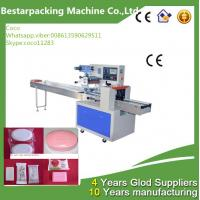 China Back seal small round soap packaging machine wholesale