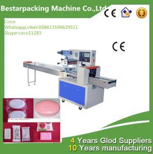 China soap packing machine wholesale