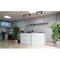 Shenzhen Handar Optical Technology Co.,Ltd