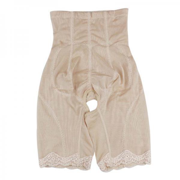 Shaping Bodysuit nude 2