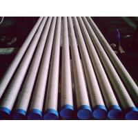 Buy cheap Cold Drawn Seamless Tube , Φ6.00 mm - Φ610 Mm Astm Stainless Steel Pipe from wholesalers