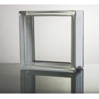 Hot sale 190x190x80mm direct clear glass block for sale of for Hollow glass blocks for crafts