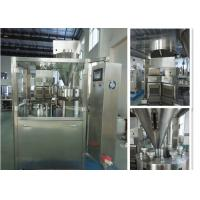 China High Transmission Hard Capsule Filling Machine With World Famous Parts 50Hz 8KW wholesale