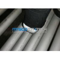 China SMLS Tube SS310S 6000mm Fixed Length Pickling Tube , ASTM A312 wholesale