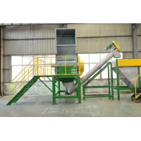 Buy cheap 304 Stainless Steel Plastic Washing Recycling Machine 500kg / H For PET Bottles from wholesalers