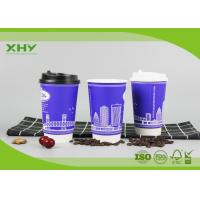 Quality 500ml Food Grade Certificated 16oz Custom Logo Printed Double Wall Paper Cups for sale