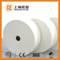 China White Polyester Non Woven Fabric Cotton Nonwoven Raw Material Customised wholesale
