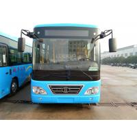 Buy cheap Passenger Inter City Buses Mudan Vehicle Travel With Air Condition Power Steering from wholesalers