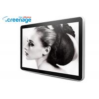 China 65 Inch 4K Wifi Blueooth Lcd All In One Android Touch Screen Monitor wholesale