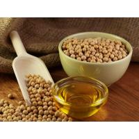 Buy cheap china food Non-gmo soybean oil/100% pure soya bean oil factory price from wholesalers