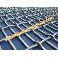 Wholesale rectangular slot hole crimped wire mesh from china suppliers