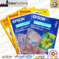 "China A4/5""/6""/7"" for Epson Photo Paper wholesale"