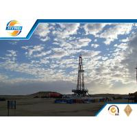 China Electrical Onshore Oil Drilling Rig For Oilfield  Equipment , Petroleum Drilling Rig wholesale