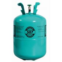 China R22 Substitute freon, refrigerant gas R507 on sale